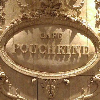 Design and delivery of a café-restaurant - CAFE POUCHKINE - France
