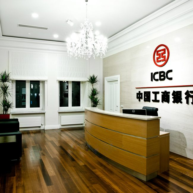 Rénovation d'une banque prestigieuse - Industrial and Commercial Bank of China - Pologne
